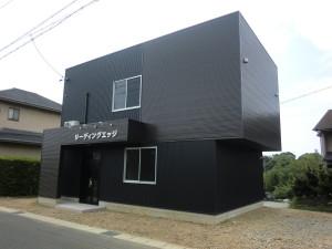 keiro11